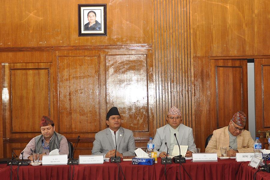 मिति २०७५।५।३ गते, आ.ब. २०७४-७५ को बार्षिक प्रगति समीक्षा तथा मन्त्रालयस्तरीय विकास समस्या समाधान समिति(MDAC) को बैठक सम्पन्न -तस्वीर