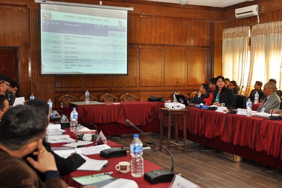 मिति २०७५।९।६ गते, आ.ब. २०७५-७६ को बार्षिक प्रगति समीक्षा तथा मन्त्रालयस्तरीय विकास समस्या समाधान समिति(MDAC) को बैठकका -तस्वीरहरु