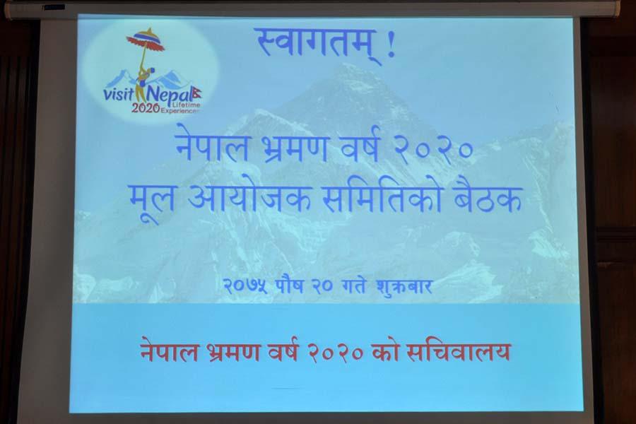 संस्कृति, पर्यटन तथा नागरिक उड्डयन मन्त्रालयको सभा कक्षमा, नेपाल भ्रमण वर्ष २०२० मूल आयोजक समितिको बैठक मा. मन्त्रीज्यूको अध्यक्षतामा बस्यो। तस्वीर(२०७५-९-२०)