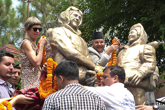 २९ मे २०१९, बाह्रौ अन्तराष्ट्रिय सगरमाथा (Everest Day)  दिवस कार्यक्रमका तस्वीरहरु