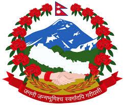 नेपाल वायुसेवा निगम सुधार सुझाव कार्यदलको प्रतिवेदन २०७६।६।१