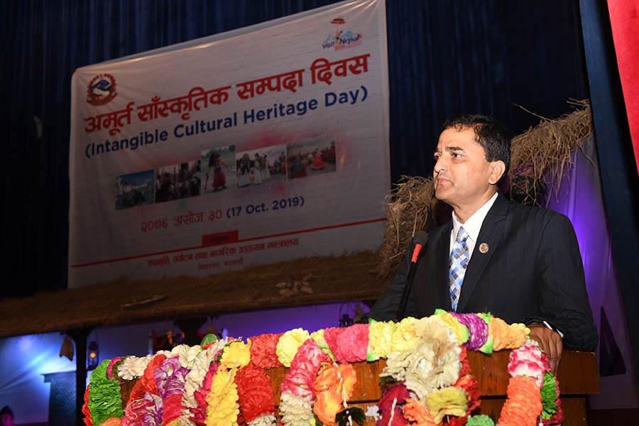 नेपाल सरकार, संस्कृति, पर्यटन तथा नागरिक उड्डयन मन्त्रालयद्धारा आयोजित अमूर्त साँस्कृतिक सम्पदा दिवस(Intangible Cultural Heritage Day) कार्यक्रमको तस्वीर- २०७६ असोज ३० (17 Oct. 2019)